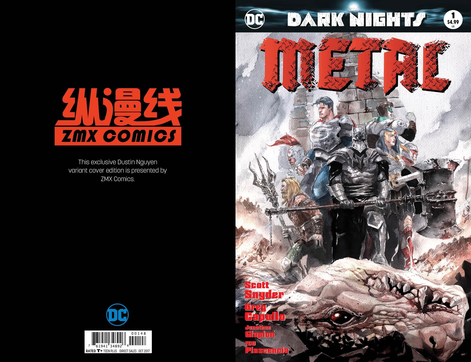 《Dark Nights Metal #1》纵漫线独家变体